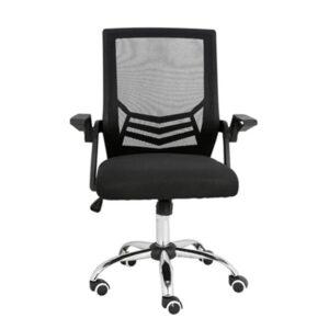 Cadeira de Escritório Multilaser Adapt Giratória – GA204